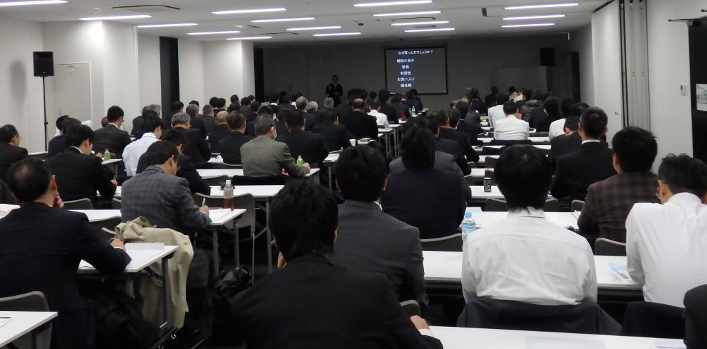 みずほ総研様@名古屋20150212-2