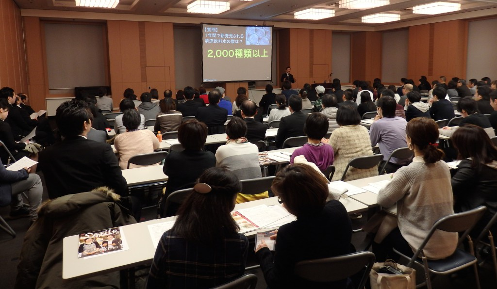 UCC-UF講演20150310