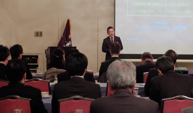 北関東IBMユーザー研究会様講演20160122